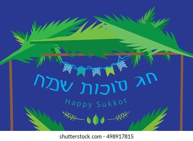 sukkah illustration (hebrew: happy sukkot holiday) with green palm leaves on dark blue background