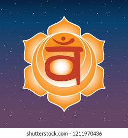 svadhisthana chakra icon symbol orange esoteric yoga indian buddhism hinduism blue and purple sky star raster copy.
