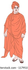 Swami Vivekananda Standing Hinduism