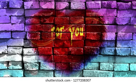 Symbol of a heart with the inscription on a blue background. Virtual graffiti. Image, drawn on a photo of a brick wall. Digital graphics by Igor Mishenev (artist-abstractionist).
