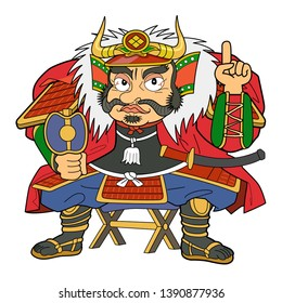 """""""Takeda Shingen"""" is one of Japan's famous warlords."""