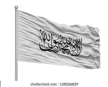 Taliban Images Stock Photos Vectors Shutterstock