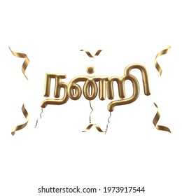 Language meaning tamil words tamil Appendix:Malay words