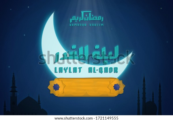 Template: Laylat Al-Qadr (Night of Decree or Determination) handwritten with a copy place on a yellow banner, rays descending from the night sky, bright crescent moon, and mosques
