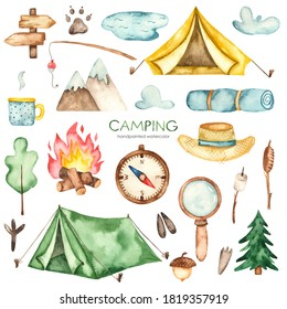 Tent, bonfire, fishing rod, hat, tourist rug, compass, magnifying glass, pointer. Camping watercolor clipart