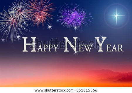 text for happy new year over fireworks on nature background