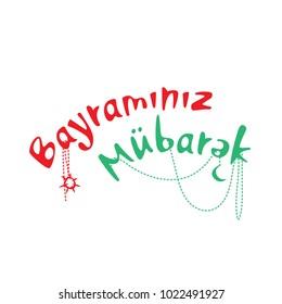 Text, Novruz, Holiday, Novruz, Bayram, Navruz, Bayrami, Nevruz, Navruz, Bahar