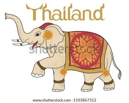 Thai Elephant Drawingtraditional Style Thailand Stock ...