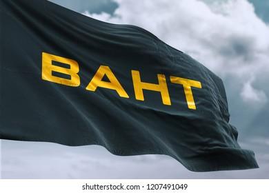 Thailand Baht Money Lettering Flag Symbol. 3D Illustration Of Gold Thailand Baht Money Lettering Written Flag. 3D Rendering.