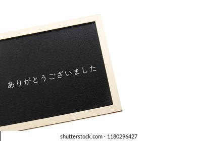 "Thank you in Japanese word /  ""Arigatou Gozaimasu"" (ありがとうございます) is the right phrase to use in such a situation."