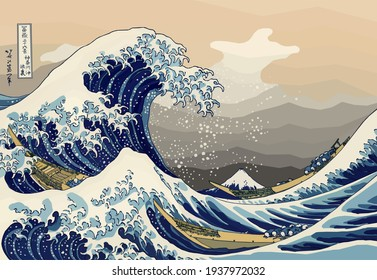 """""""The Great Wave off Kanagawa"""" also known as The Great Wave. Digital reproduction of the painting in Low Poly style. Conceptual Polygonal Illustration"""