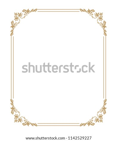 Thin Gold Beautiful Decorative Vintage Frame Stock Illustration