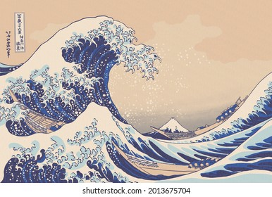 """""""Thirty-six Views of Mount Fuji. Offshore from Kanagawa. Beneath the wave. From the brush of Hokusai, changing his name to Iitsu"""" - English translation. Digital art. Realistic paper texture. 600 dpi."""