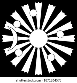 """this illustration is one of KAMON Japanese traditional mark. this means """"shinri-kyou-hiashi"""" for Japanese."""