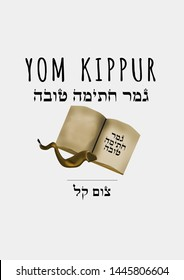 This is an illustration of a shofar and a book of symbols of a Jewish holiday called Yom Kippur with a text in Hebrew that blesses Yom Kippur well
