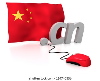 Three dimensional render of the Chinese domain and flag connected to a mouse