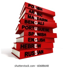 Imágenes, fotos de stock y vectores sobre Idioma Portugués