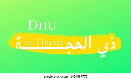 Thul al-Hijja / Dhu'l-Hijjah / Zul Hijjah (meaning 'The Pilgrimage'). During this final 12th month of Islamic Hijri Calendar, Mecca hosts the annual pilgrimage (Hajj), arabic calligraphy.