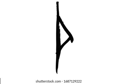 Thurisaz or thorn symbol, alphabet letter or futhark in Old Norse Scandinavian runes, Ancient occult symbols, and vikings letters. black ink brush splash symbol on white background