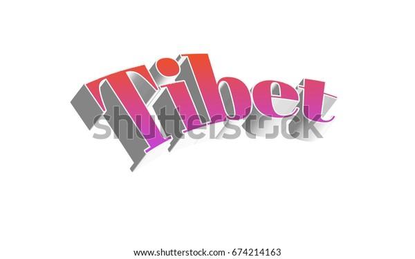 Tibet text for title destination branding