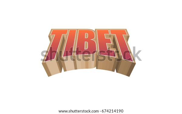 Tibet text for title destination branding