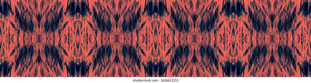 Tie Dye Shibori. Watercolour Image. Liquid Inks. Bohemian Abstract Style. Pink,Black,Indigo Abstract Vogue Wallpaper. Shibori Organic Retro Style. Nice Tie Dye Shibori.