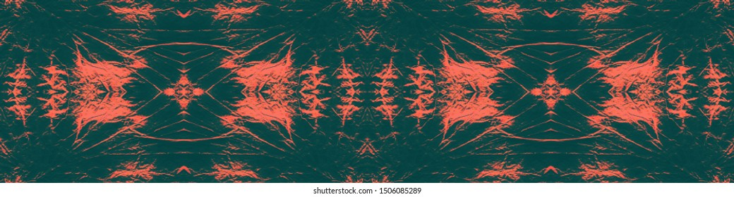 Traditional African Pattern. Ethnic Repeat Print. Ikat Watercolour Texture. Ikat Summer Background. Decorative Graphic Element. Coral, Black Traditional African Pattern.