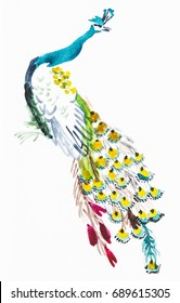 Peacock Drawing Images, Stock Photos & Vectors | Shutterstock