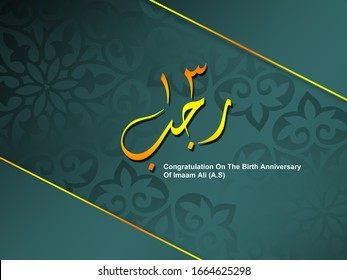 Translation 13 Rajab. It is The third Month Of Islamic Calendar and On the Date Imam Ali were Born.