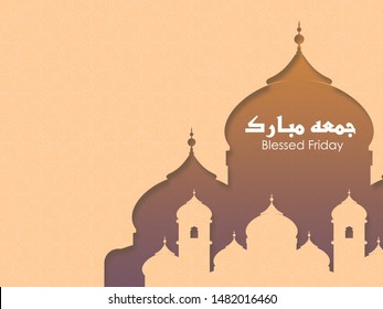 Translation : Blessed Friday. Jumma Mubarak Arabic calligraphy design.