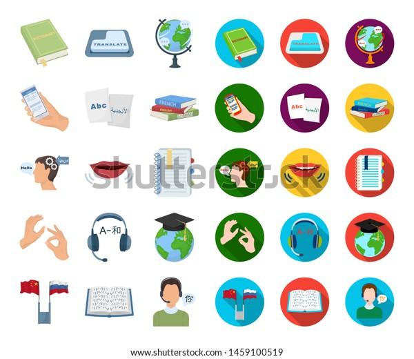 Translator Linguist Cartoonflat Icons Set Collection Stock