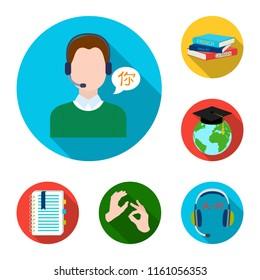 Translator and linguist flat icons in set collection for design. Interpreter bitmap symbol stock web illustration.