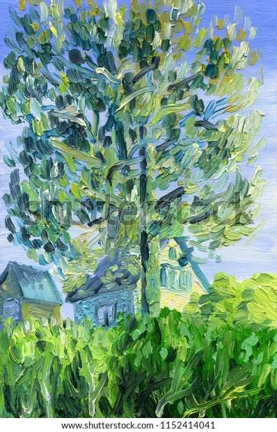 A tree standing on a hill in the village. In the foreground is the garden vegetation. At the back are the houses. Oil painting on canvas.