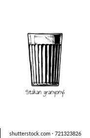 Tumbler glass. hand drawn illustration of Stakan granyonyi in vintage engraved style. Isolated on white background.