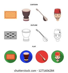 Turkish carpet, saz, drum, turkish men.Turkey set collection icons in cartoon,outline,flat style bitmap symbol stock illustration web.