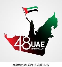 UAE 48 National Day Celebration Symbol - Illustration