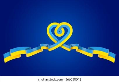 Ukraine heart flag
