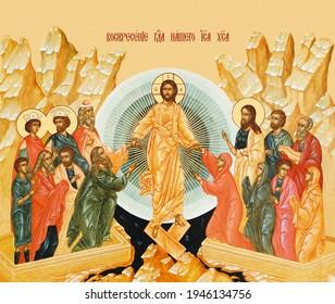 UKRAINE, ODESSA REGION – DECEMBER, 11, 2009: Orthodox icon of the Resurrection of Jesus Christ. Easter.