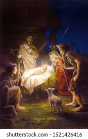 UKRAINE, ODESSA REGION, VILLAGE PETRODOLINSKOE – JULY, 02, 2012: Icon of the Nativity.