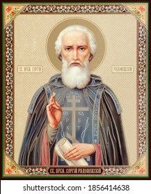 UKRAINE, ODESSA REGION, VILLAGE PETRODOLINSKOE – SEPTEMBER, 09, 2020: Orthodox icon St. Sergius of Radonezh.