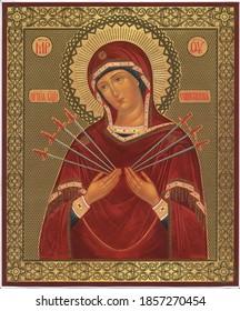 UKRAINE, ODESSA REGION, VILLAGE PETRODOLINSKOE – JUNE, 25, 2018: Orthodox icon of the Mother of God.