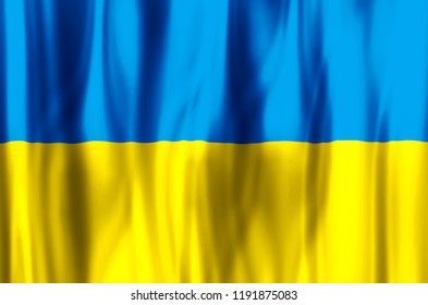 Ukraine stylish waving and closeup flag illustration. Perfect for background or texture purposes.