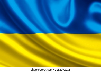 Ukraine waving and closeup flag illustration. Perfect for background or texture purposes.