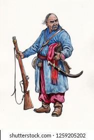 Ukrainian Cossack with gun.