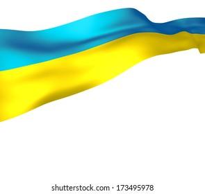 Ukrainian flag on wind