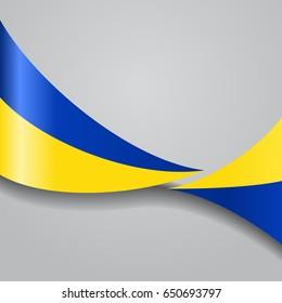 Ukrainian flag wavy abstract background. Raster version.