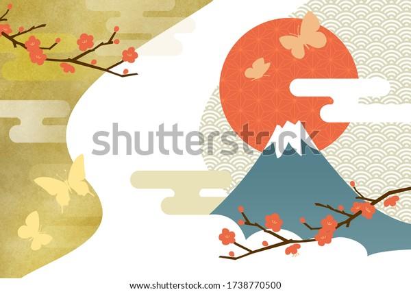 梅花、蝶、富士山、和風イラスト