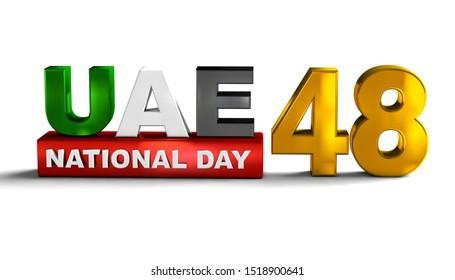 United Arab Emirates national day, spirit of the union, UAE National day of UAE and Flag day, Anniversary Celebration Card 2 December, UAE 48 Independence Day