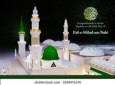 Urdu Calligraphy of Eid Milad Un Nabi. Masjid 3d Model of celebrating 12 rabi ul awal. Birth of Hazrat Muhammad Mustafa