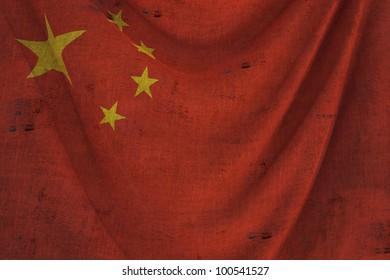 used fabric CHINA flag - close up